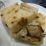 HUI LAU SHAN - 大根餅