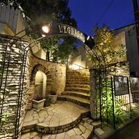 レグリーズ 鎌倉 -
