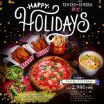 ナポリス ピッツァ&カフェ - クリスマス限定セット(テイクアウト)