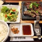 めんどくサガリ屋 - 牛タン・サガリ定食(1,350円)