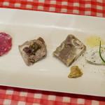 ブション・ドール - 前菜4種盛り