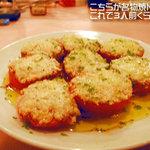ペコリーノ - 料理写真:焼きトマトです。きたら必ずオーダーしてね♪