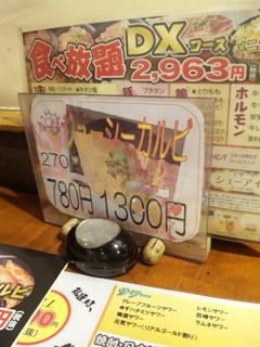 七輪焼肉 安安 - テーブルセット