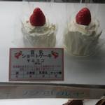パティスリー パリシ - 豆乳ショートケーキ