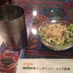スリーヤ マンダル - 水、サラダ