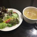ランコントレ・トント - サラダ、スープ