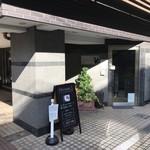 パティスリーエス - 京都の人気の洋菓子屋さんです