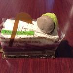パティスリー ソナ - 料理写真:これからオブジェをいただきま〜す!