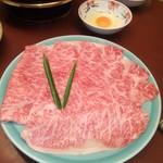 Ningyouchouimahan - 玉子とお肉