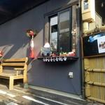 カフェ さくら坂 -