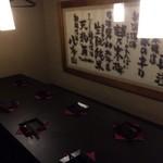 名古屋コーチンと完全個室居酒屋 かしわ邸 -