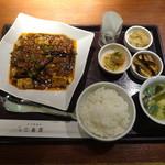 """59859188 - 四川麻婆豆腐""""激辛""""ランチセット"""