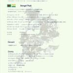カルパシ - テーマはベンガル地方