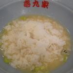壱九家 - 残ったスープに半ライスを入れました