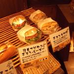 パンのかおり - 某ハンバーガーショップには負けないおいしさ、だそうです。