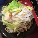 満菜 - 普通なのに野菜すごい〜