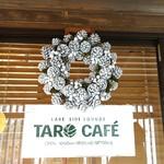 タロカフェ - リース