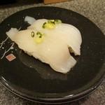 宝田水産 -