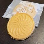 杉乃井ホテル売店 - 料理写真:咲く咲く別風