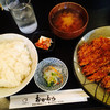 おかむら - 料理写真:三元豚とんかつ定食 [ランチ]