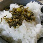 暖暮 - 最後はご飯に高菜をかけて完食しました。