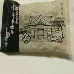 59869362 - 修善寺絵巻