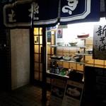 やぶそば - 入口 2016.11
