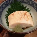 炙処 いち - お通し(2)ゆば豆腐