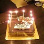 食楽漁師村 - お祝いのケーキ