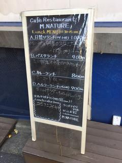 エムナチュール - 店頭のメニュー看板