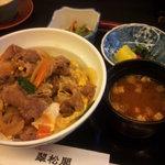翠松閣 - 牛丼定食