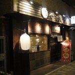 麺 鶴亀屋 - 店の外観