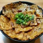 豚大学 神保町校舎 - 豚丼(大)