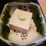 嵯峨とうふ 稲 - 胡麻豆腐
