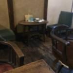 うてな喫茶店 -