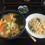 ラーメンの寳龍 - 料理写真:ラーメンセット 味噌