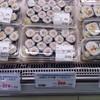OK - 料理写真:ねぎとろ中巻(16カン)(399円)