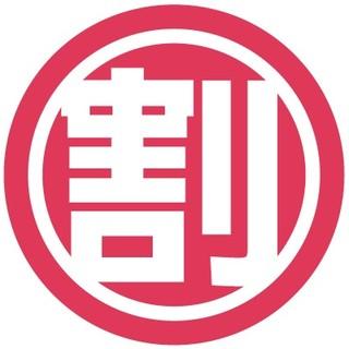 番屋公式HPからのご予約は宴会コース4,000円~!
