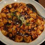 Bishokutenchiharuka - 麻婆豆腐のアップで ※結構良い色してます