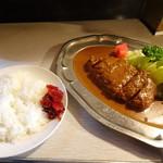 グリル梵 - ヘレカツカレー煮込み(1,800円)