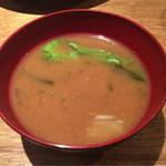 農業高校レストラン - お野菜たっぷり味噌汁はサービス!