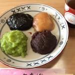 おさんこ茶屋本店 - 4色もち