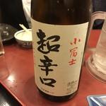 大黒屋  - 日本酒の辛口はあまり好みではないんです(笑)