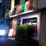 横浜ピザハウス -
