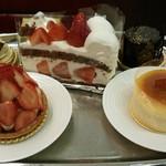 59896002 - 見本のケーキ