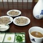 Gomangoku - 皿そば巡りの 場合は1人前3皿です。
