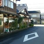 Gomangoku - お店の外観です。