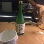 熟成古酒 Elevage -