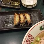 金久右衛門 - 一口サイズの餃子  5個260円