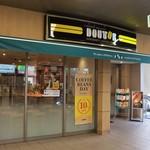 ドトールコーヒーショップ - 千歳船橋駅構内にあります